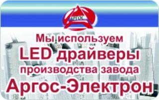https://argos-electron.ru/
